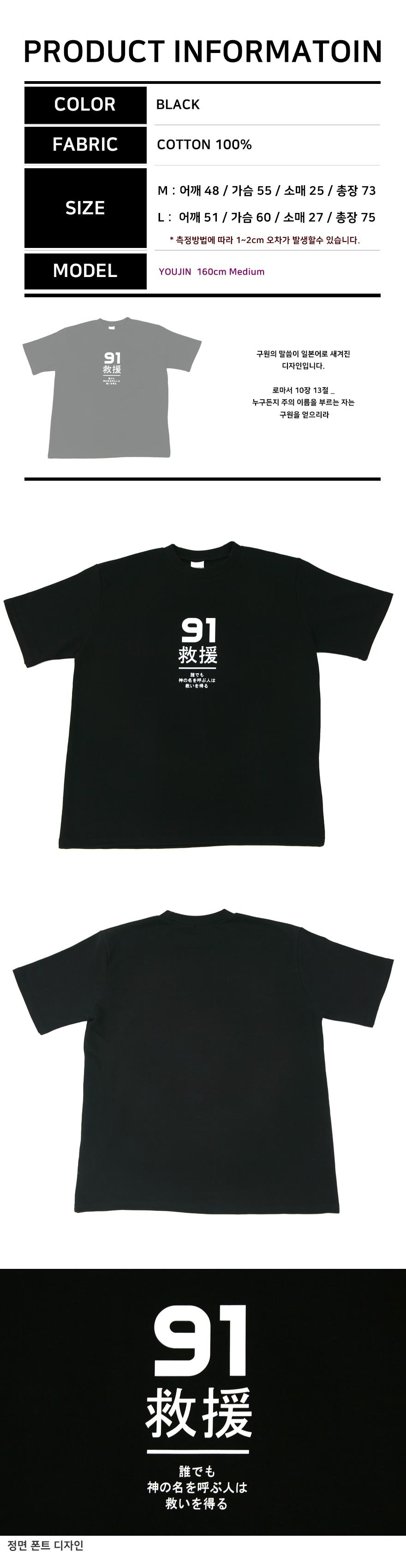 19SS5-1.jpg